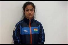 world champion shooting player manu bhaker appeals about corona virus