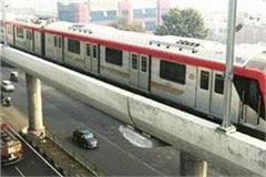 corona s awe lucknow metro stopped operations till 31 march