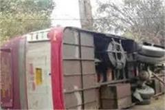 accident a bus fill rpf personnel overturns ujjain 23 people injured