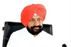 punjab government demands 150 crore from the central government