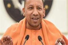 yogi to become bjp s first chief minister to complete 3 year term