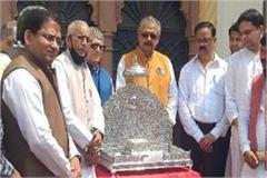 ayodhya  ramlala  will sit on 9 and a half