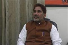 subhash said congress is becoming smaller due to corruption familism