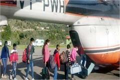 112 passengers reached pangi from chamba in helicopter