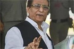 azam khan gets big relief from court in 2 cases related to yatimakhana