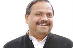 unique initiative of bjp mla 21 lakhs given to help poor people