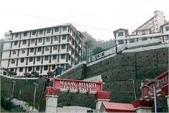 registrar of manav bharti university arrested