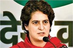 ban on yes bank priyanka gandhi said bjp government s policies