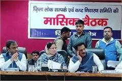 minister of state kamlesh dhanda suspended doctor and mining officer