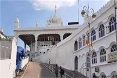 sri anandpur sahib city sealed due to corona virus