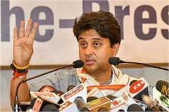 jyotiraditya scindia explained reason for leaving congress