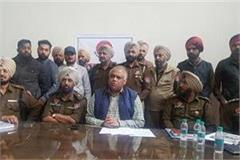 barnala police caught more than 4 million drugs