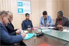state level nalwad fair of sundernagar postponed