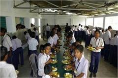 mid day meal grains will reach the children s home