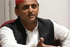no criminalization of lawyer what kind of democratic  akhilesh