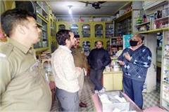 raid on black marketing of sanitizer and mask in indora