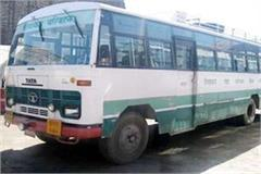 hrtc bus service closed for chandigarh punjab