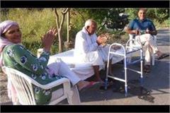 94 year old elder chatar singh statement on janta curfew