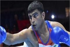 manish kaushik gets olympic ticket