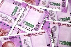 49 lakhs transferred for purchase of plot and defrauded