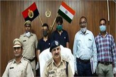 revealed the murder incident was given due to illicit relations haryana news