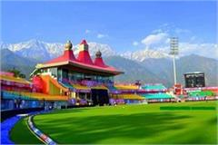 dharamshala 900 police personnel security one day match