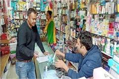 food supply department raid in shop
