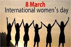international women day roads will be reserved women night 7 and 8 march