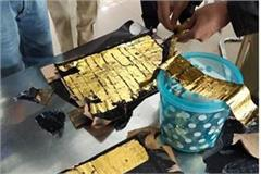gold seized from a traveler who came from dubai to amritsar