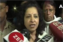 mp congress claims majority still with us preparations to convince angry mlas