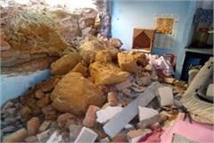 debris fell on the house due to hill cracking
