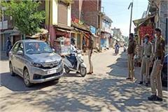 haryana news people say messiah to the police