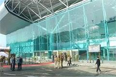 2025 passengers expected from arab countries at amritsar airport