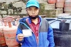 police beaten the gas cylinder supplier