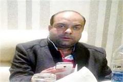 manmohan katoch gave resignation from congress executive