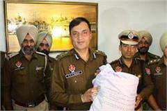 smuggler davinder singh arrested with heroin worth 50 crores
