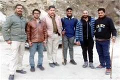 3 youth of delhi rescued during wandered in kheerganga