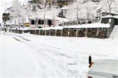 one feet in kinnaur one and a half feet snowfall in lahaul spiti
