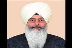 radha swami satsang beas canceled satsang program in jammu