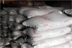 150 bags of government cement recovered from house under construction