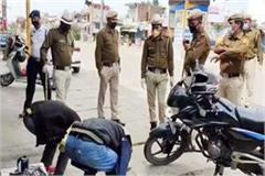 40 cases filed in himachal for violation of curfew lockdown