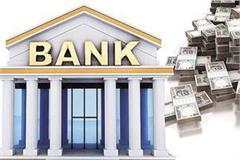 banks will open in jalandhar for 2 hours from tomorrow