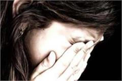 santoshgarh middle aged minor misconduct