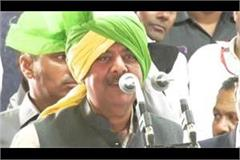 ajay chautala commented on inld in israna rally