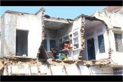 60 year old building suddenly collapses in hisar
