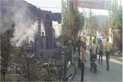 bilaspur lockdown cement factory on