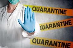 6 police personnel returned from maharashtra sent to home quarantine