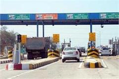 decision to keep all toll plazas closed till lockdown