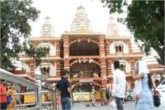 corona effect ban on worship in these temples of state fairs canceled