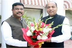 cm jairam met from union minister of petroleum and natural gas